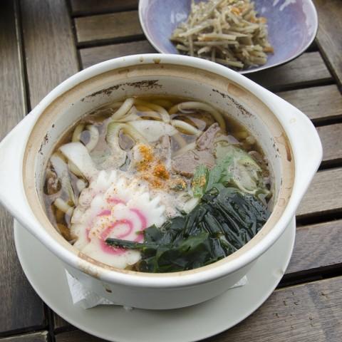 Konichiwa at Kuishimbo